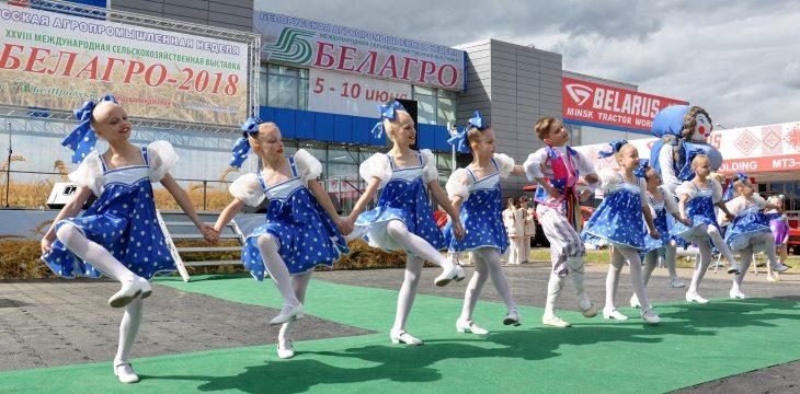 Международная выставка «БЕЛАГРО»